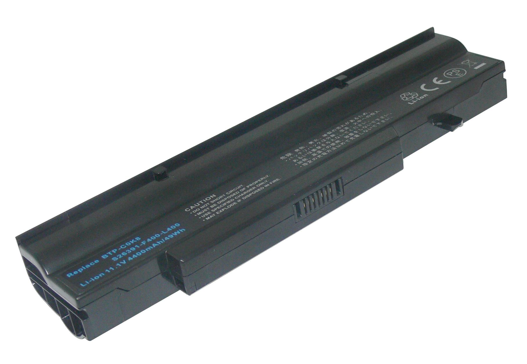 Replacement Fujitsu MS2216 Battery