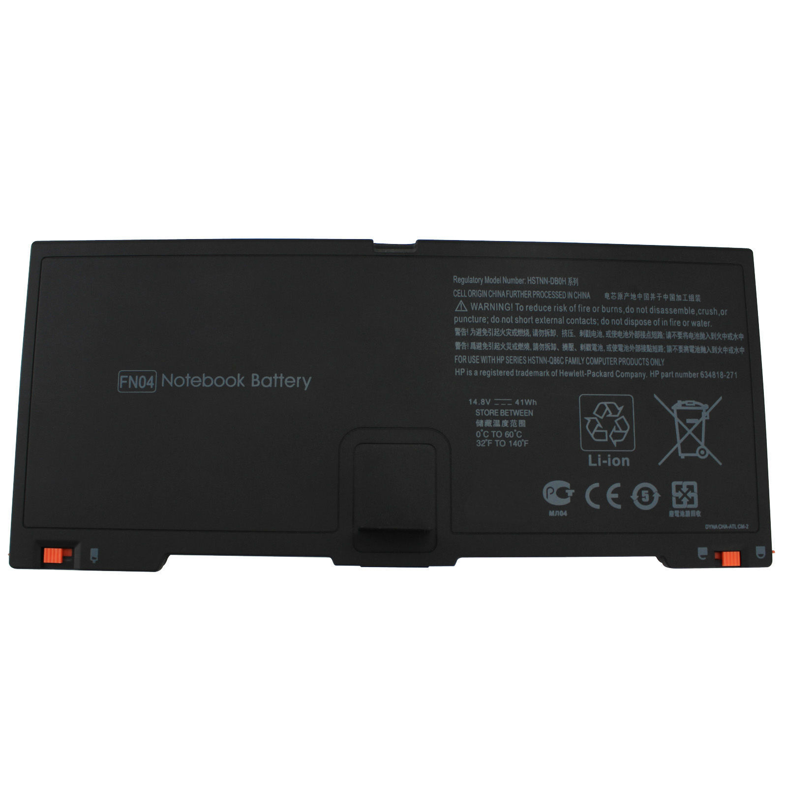 Replacement Hp 635146-001 Battery