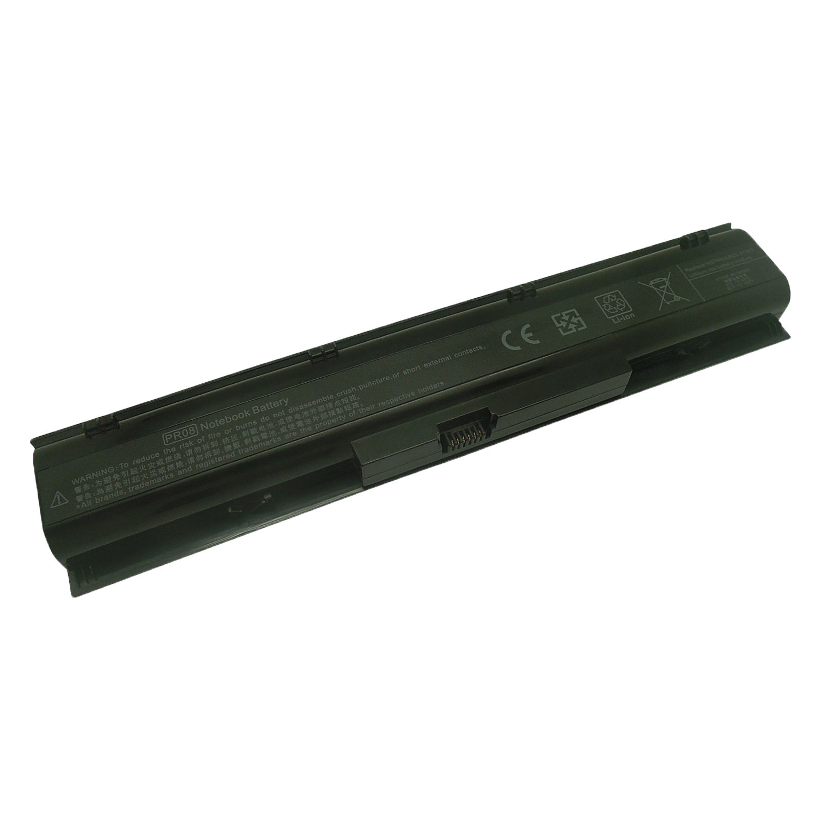 Replacement Hp 633807-001 Battery